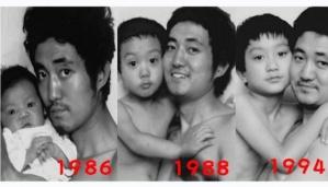 Ayah dan anak 1