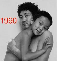 Ayah dan anak 3B