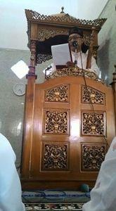 Fahmi 1